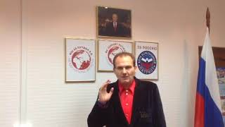 Леван Ткебучава-Путин: Защитим наших ОЛИМПИЙЦЕВ! ЗА РОССИЮ!
