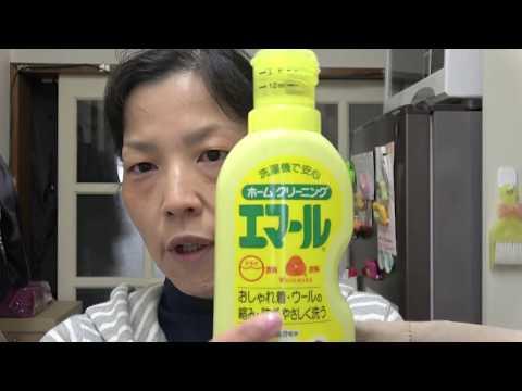 【簡単!】洗濯機でダウンジャケット洗える手順紹介!!