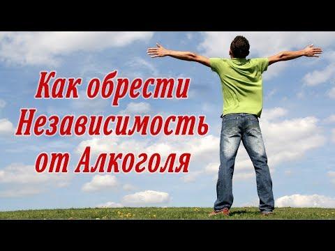 Препараты лечение хр. алкоголизма