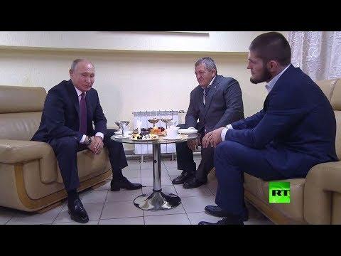 العرب اليوم - شاهد: الرئيس بوتين يلتقي حبيب محمدوف ويهنئه على التتويج بلقب