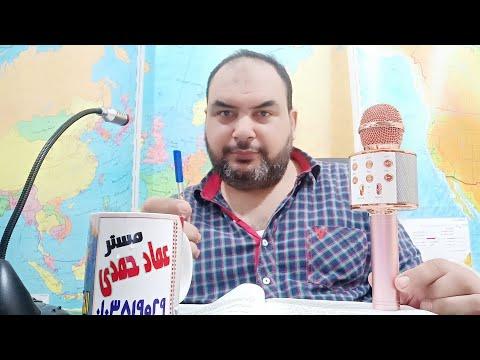 عبد الرحمن علي talb online طالب اون لاين