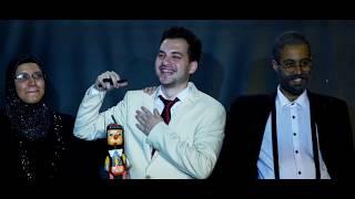 تحميل و مشاهدة كليب عروسة ماريونيت .. من فيلم خيوط MP3