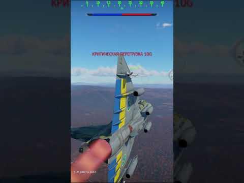 JA37C War thunder 2