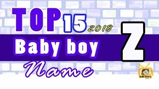 baby boy names islamic z - मुफ्त ऑनलाइन