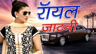 Sapna New Song  ROYAL JATNI SAPNA  Raju Punjabi Raj Saini  Haryanvi Song 2017