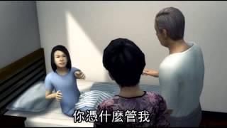 賴床被叫醒  國二女拖阿嬤掄牆--蘋果日報 20140624