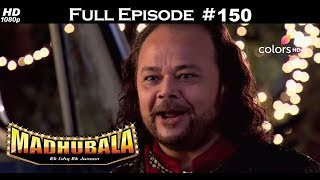 madhubala serial hindi full episode - TH-Clip