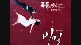 Heights of Wind Storm 폭풍의 언덕 - Ji Sung