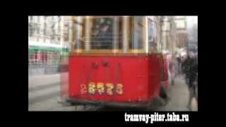 Музейный трамвай на улицах Санкт-Петербурга