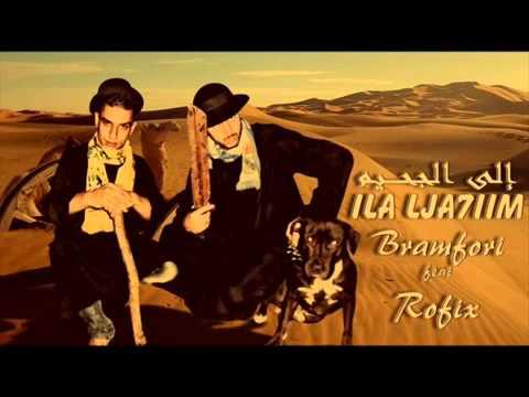 Download Rofix Ft Bramfori Ft Safa7  Ila Lja7im HD Mp4 3GP Video and MP3
