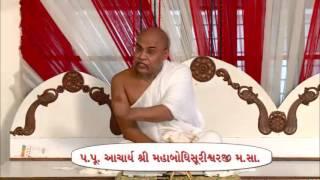 5✴ Family Or Parivar - Jain Daily Pravachan