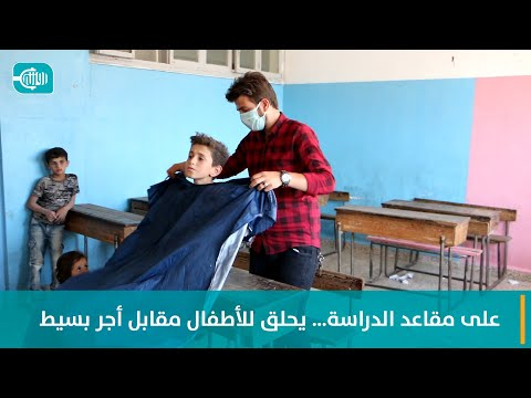 On School Benches He Gives Children Haircut for Small Prices