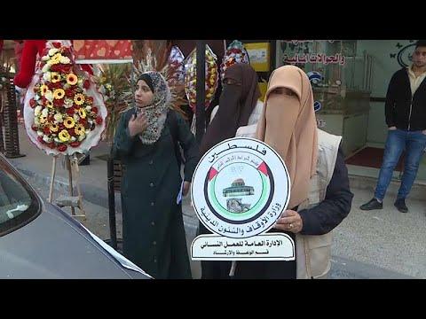 العرب اليوم - شاهد: مُظاهرات ضد