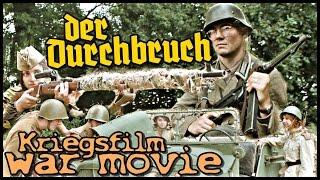 """""""Der Durchbruch"""" war movie, Kriegsfilm 2016"""