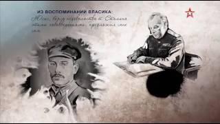 Секретная папка  Человек за спиной Сталина