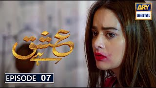Ishq Hai Episode 7 Promo    Ishq Hai Drama Ary Digital Promo 7   Ishq Hai Episode 7   ARY Digital