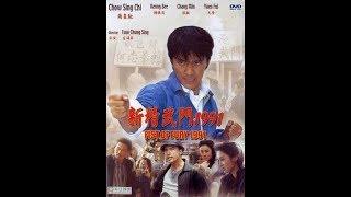 Lub Nrig Muaj Kuab Part 1 - HD - Full Movie.