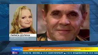 Ушедший актер Булдаков за два дня до смерти раскрыл главный секрет национальной рыбалки