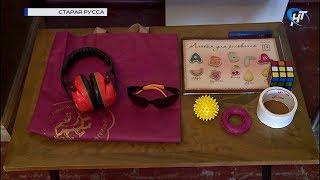 В краеведческом музее Старой Руссы появилась сенсорная сумка