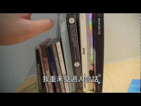 看看家中的CD盒有什麼用