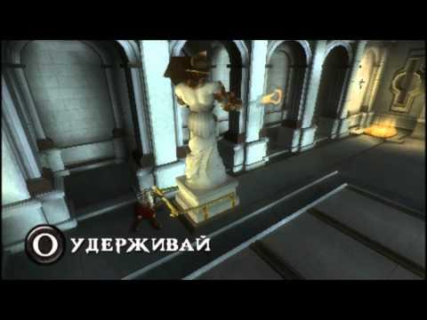 прохождение God of War:Chains of Olympus ч.5