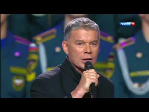 Вперёд, Россия! - Олег Газманов & Хор МЧС (Subtitles)