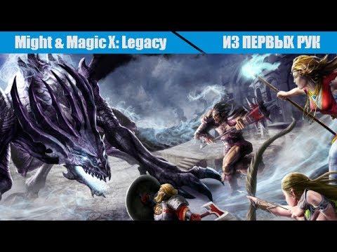 Скачать меч и магия cab