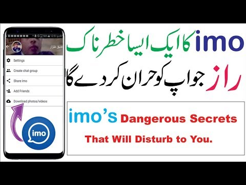 How To Get Imo Beta Unlimited Daimond & Mobile Recharge With