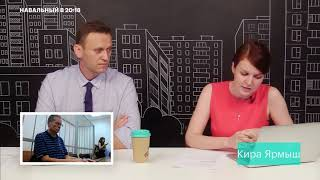 Навальный: Сечин подставил Улюкаева?!