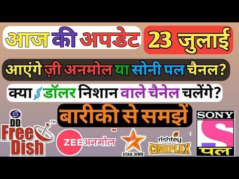 Download How To Add Dd Free Dish Old Channels Star Utsav Zee Anmol