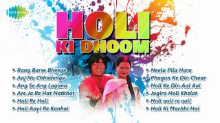 Holi Ki Dhoom | Non-stop Holi Special Songs | Rang Barse Bheege Chunarwali Rang Barse  HAPP HOLI PHOTO GALLERY   : IMAGES, GIF, ANIMATED GIF, WALLPAPER, STICKER FOR WHATSAPP & FACEBOOK #EDUCRATSWEB