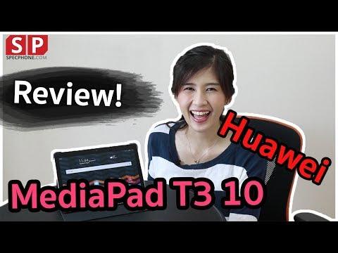 [Review] Huawei MediaPad T3 10 แท็บเล็ตจอ 9.6 นิ้ว โทรเข้าโทรออกได้ !!