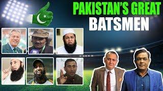 Pakistan's Great Batsmen | Caught Behind