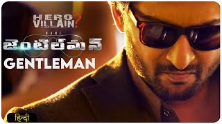 Gentleman (Telugu) 2016 | Movie Explain In Hindi