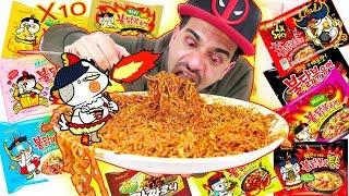 تحميل و استماع تحدي أكل جميع منتجات النودلز الكوري ???????? الحار ???? Extreme Spicy Korean Ramen Fire Noodle Challenge MP3