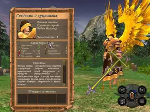 Герои меч и магии 5 повелители орды скачать торрент