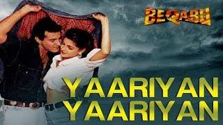 Yaariyan Yaariyan Full Video - Beqabu | Sanjay Kapoor & Mamta Kulkarni | Udit Narayan & Alka Yagnik