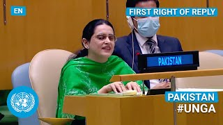 🇵🇰 Pakistan - First Right of Reply, United Nations General Debate, 76th Session | #UNGA