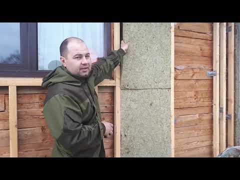 Ошибки утепления деревянного дома/как НЕ надо утеплять дом!