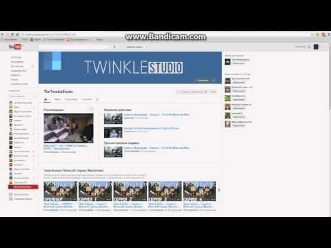 Канал TheTwinkleStudio