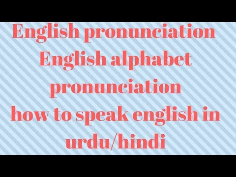 English speaking pronunciation-English Alphabet