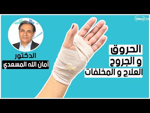 Pr Amen Allah Messadi Réanimateur Médical