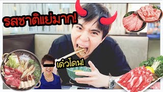 "Become ""Negative"" 1 day┇and abuse to my mom! 👿🖕"