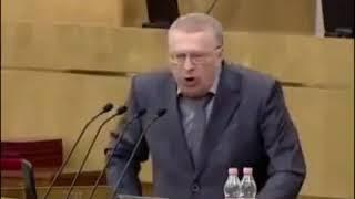 Жириновский всё высказал Единороссам в думе.
