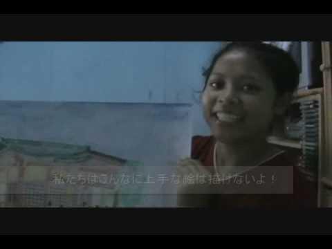 ヌンバック村からのビデオレター(岡上小学校へ)