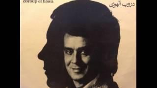 تحميل و مشاهدة Mohammad Jamal - Mili Ma Mal El Hawa MP3