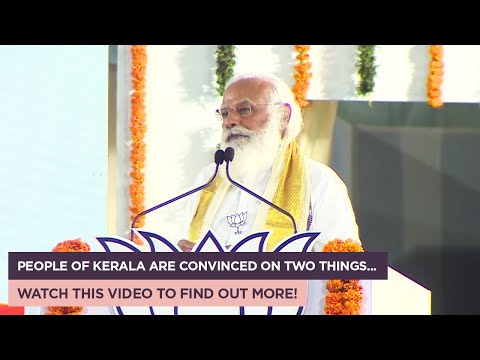 People of Kerala are convinced on two things... Watch this video to find out more!