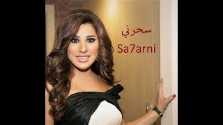 تحميل و استماع نجوى كرم سحرني Najwa Karam Saharni MP3