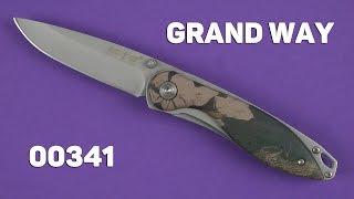 Grand Way 341 - відео 1