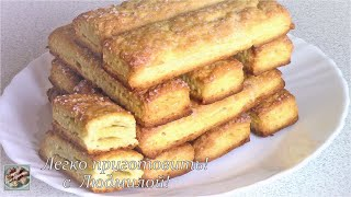Очень Вкусное Творожное Печенье! Простой Рецепт!